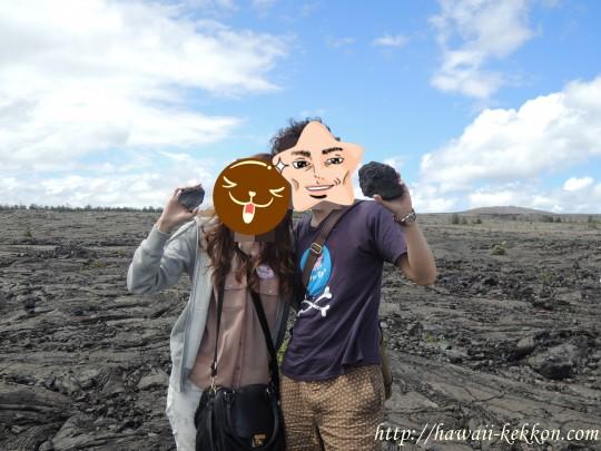 ハワイの火山で