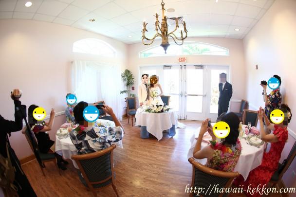ハワイ挙式 パーティー1