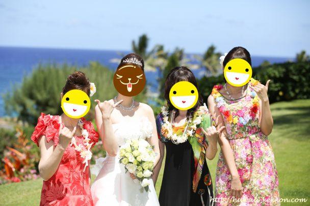 ハワイ挙式両親の服装