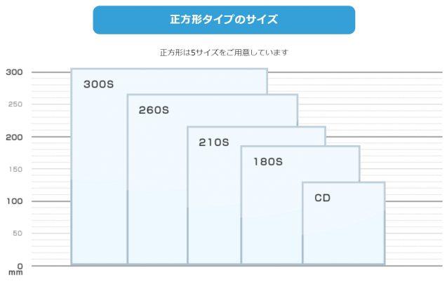MYBOOK 正方形サイズ