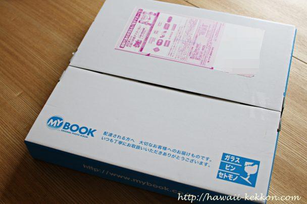MY BOOK箱